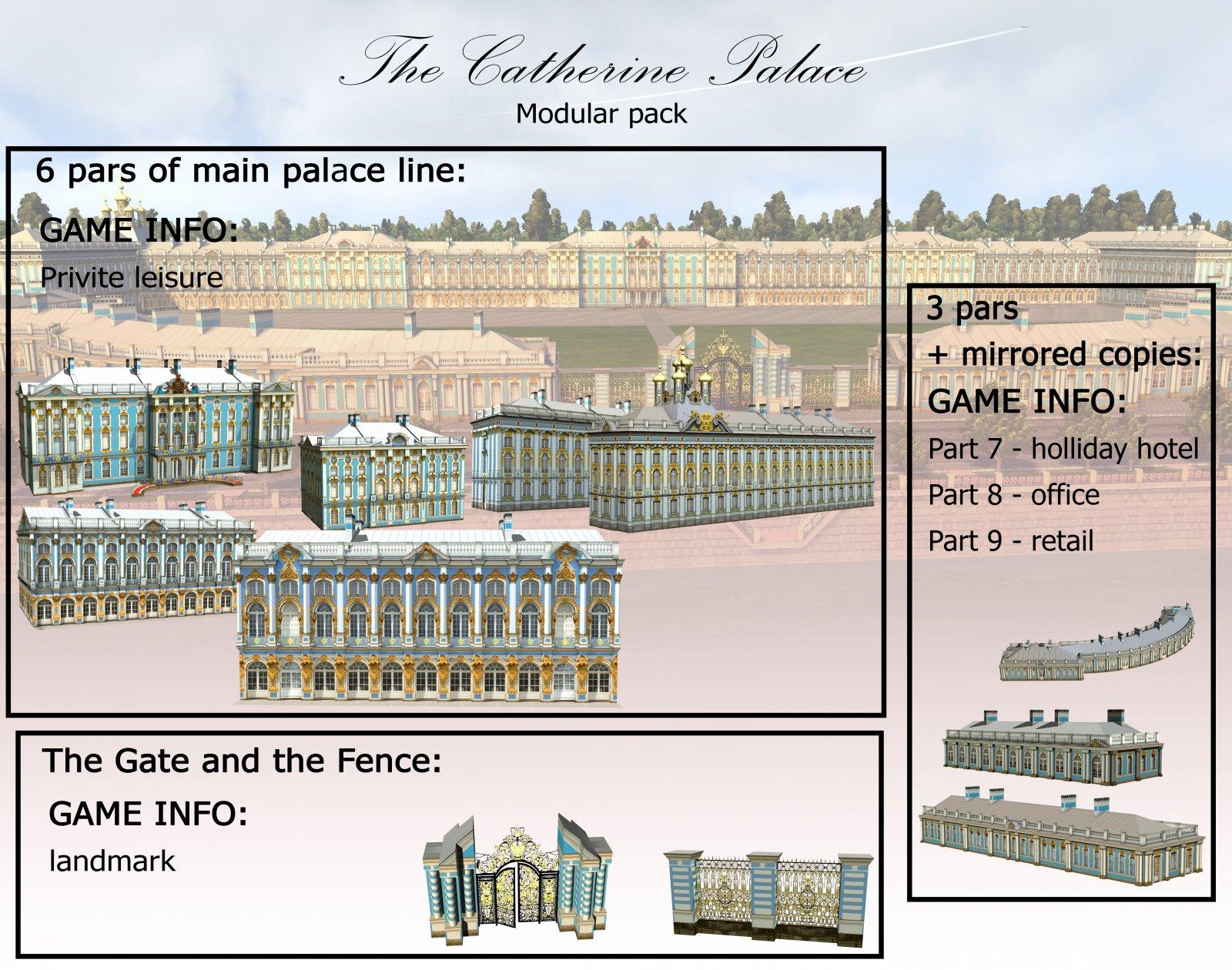 Екатерининский дворец xlnation.jpg