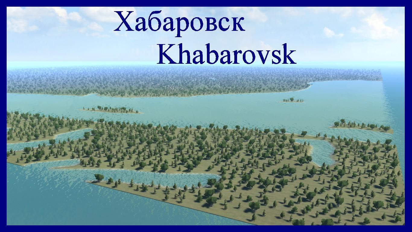 Khabarovsk_view.jpg