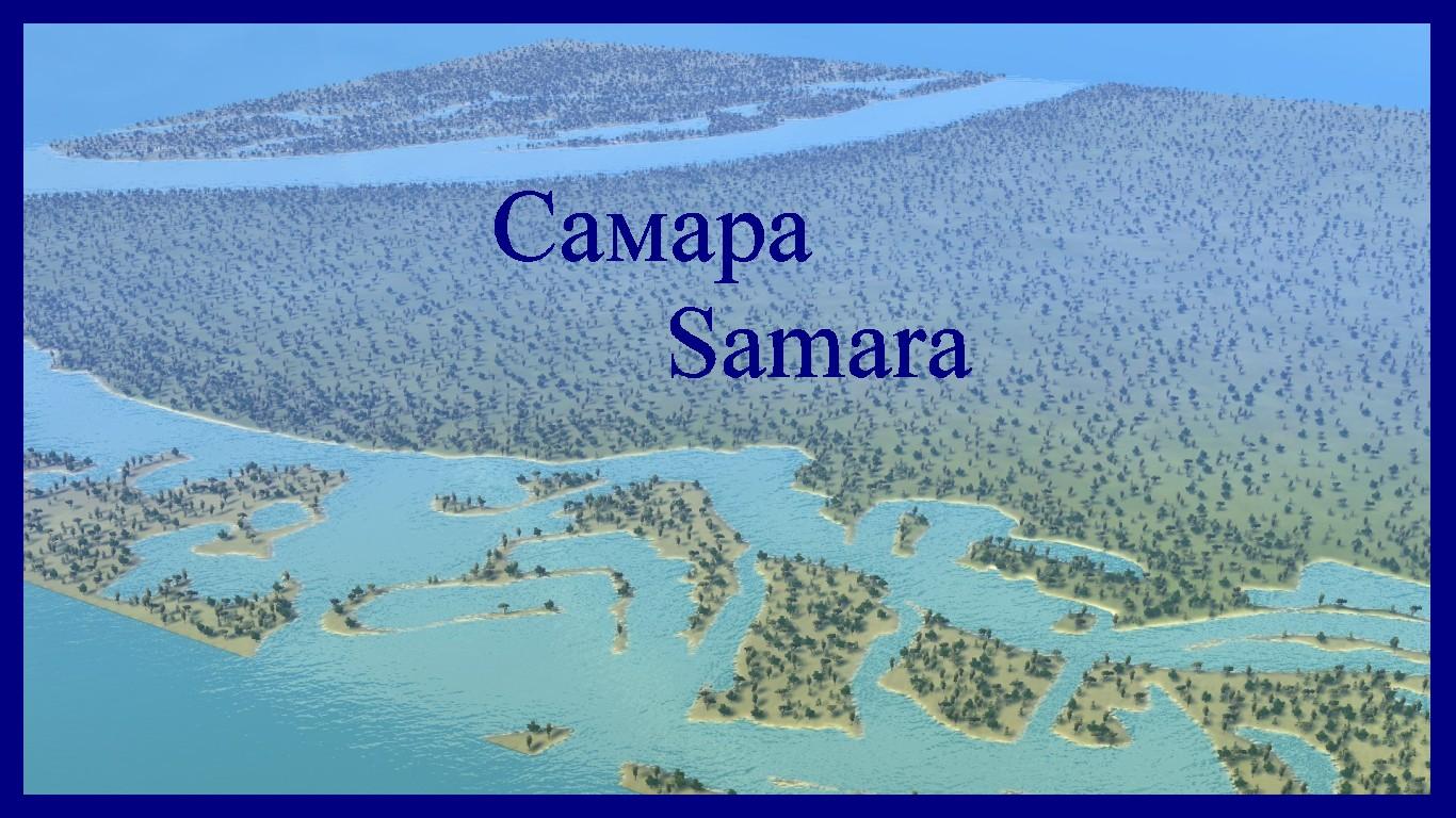 Samara_view.jpg
