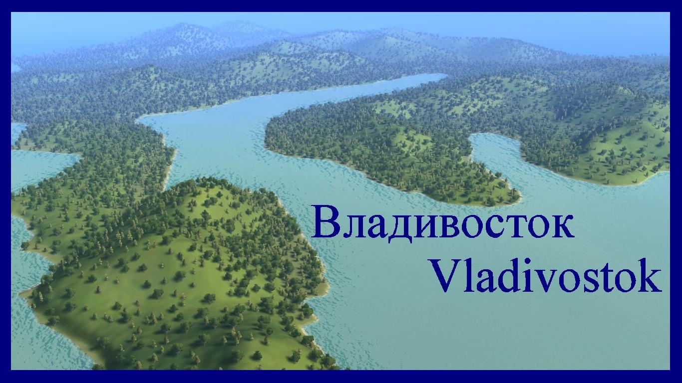 Vladivostok_view.jpg
