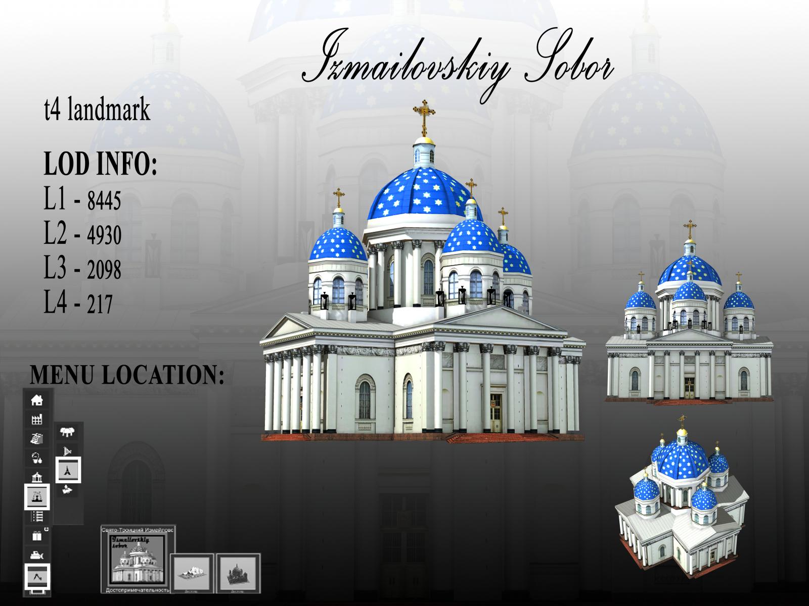 Троиский собор XL nation.png