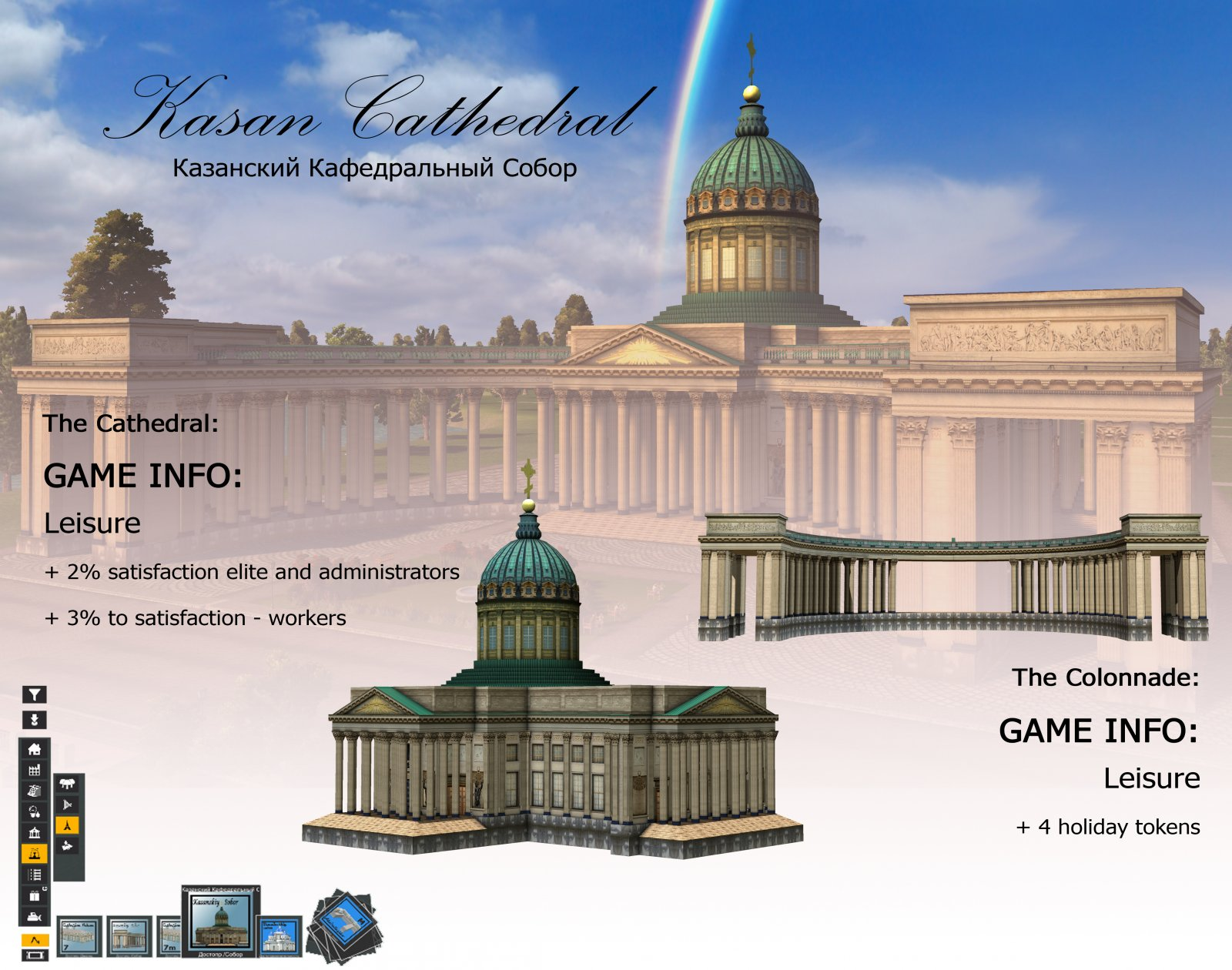 Xl Nation Kasanskiy.jpg